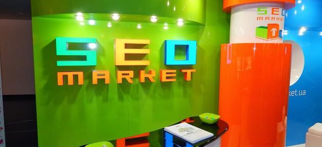 Стенд SeoMArket на конференции Бизнес интернет-магазинов OWOX2013