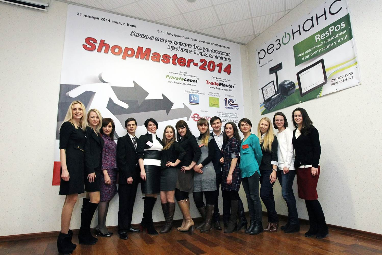 Фото 2. ShopMaster-2014