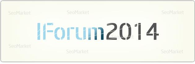 IForum2014