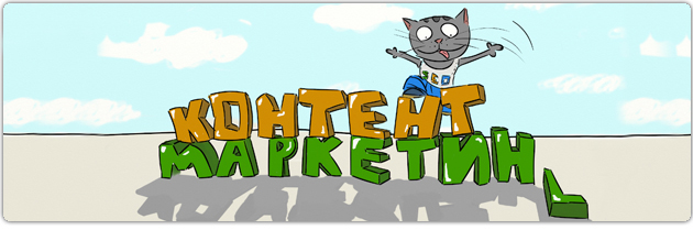 content marketing seomarket