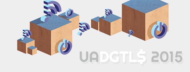 SeoMarket SEO партнер конференции UADIGITALS 2015
