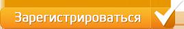 Нельзя пропустить: ТОП-3 мероприятий сезона февраль-март 2015
