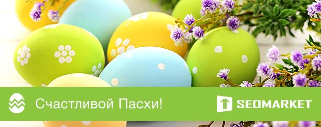 EasterPrev_630