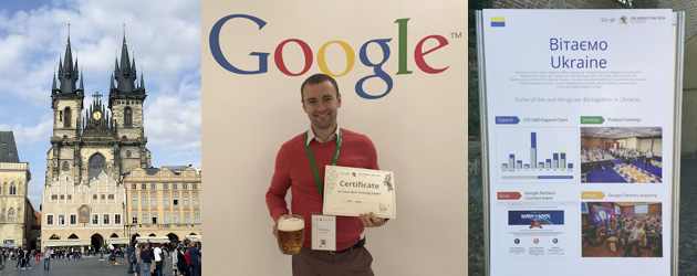 Seomarket на Google CEE Agency Day 2015