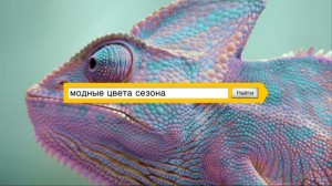 Яндекс.Директ в интересных цифрах