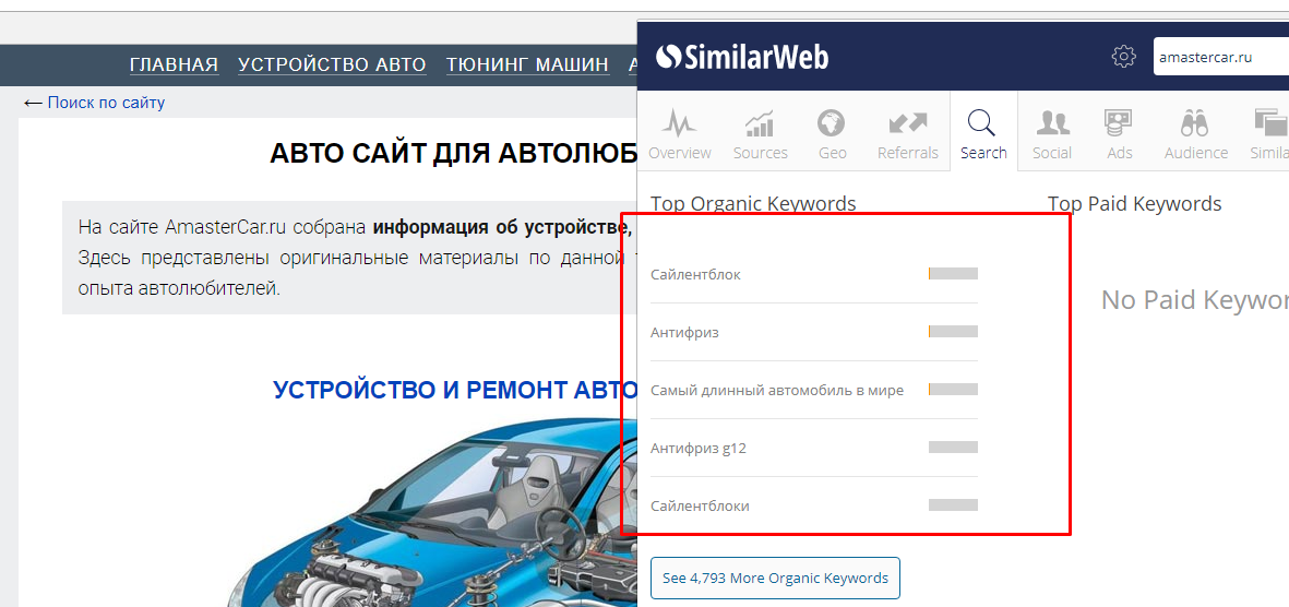 webcamp_banner