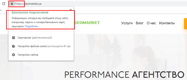 Что такое SEO аудит сайта? Чек-лист компании Seomarket - Фото 1