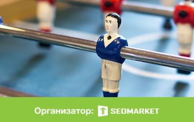 🥇 SEO продвижение сайтов • Заказать SEO продвижение и раскрутку сайта от агентства интернет-рекламы Seomarket одна запись блога 107