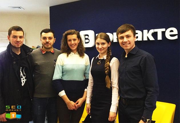 Знакомство SeoMarket с украинской командой ВКонтакте - Фото 1