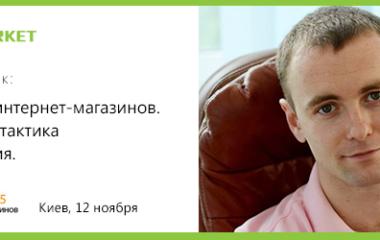 🥇 SEO продвижение сайтов • Заказать SEO продвижение и раскрутку сайта от агентства интернет-рекламы Seomarket одна запись блога 130