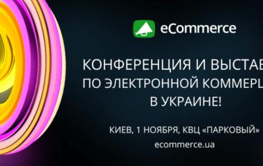🥇 SEO продвижение сайтов • Заказать SEO продвижение и раскрутку сайта от агентства интернет-рекламы Seomarket одна запись блога 153