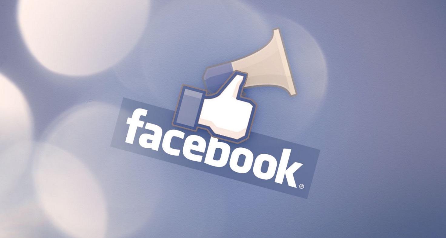 Такого ще не було: за рекламу в Facebook можна платити гривнями - Фото 1