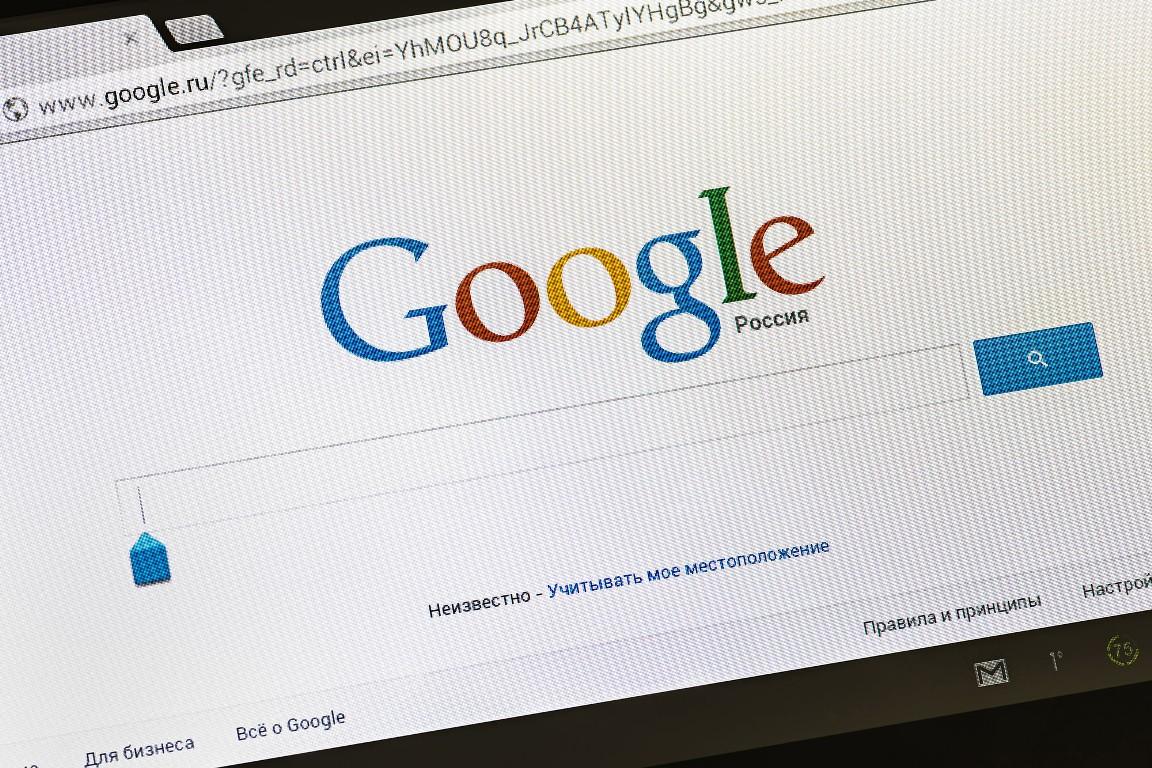 Google дозволив приховувати номера телефонів в бізнес-акаунтах - Фото 1