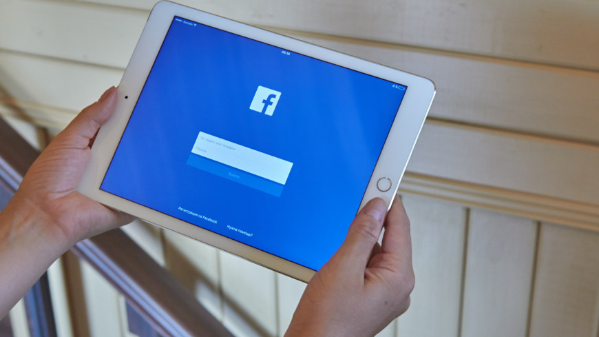 Facebook тестує аудіо- та відеодзвінки в основному додатку - Фото 1