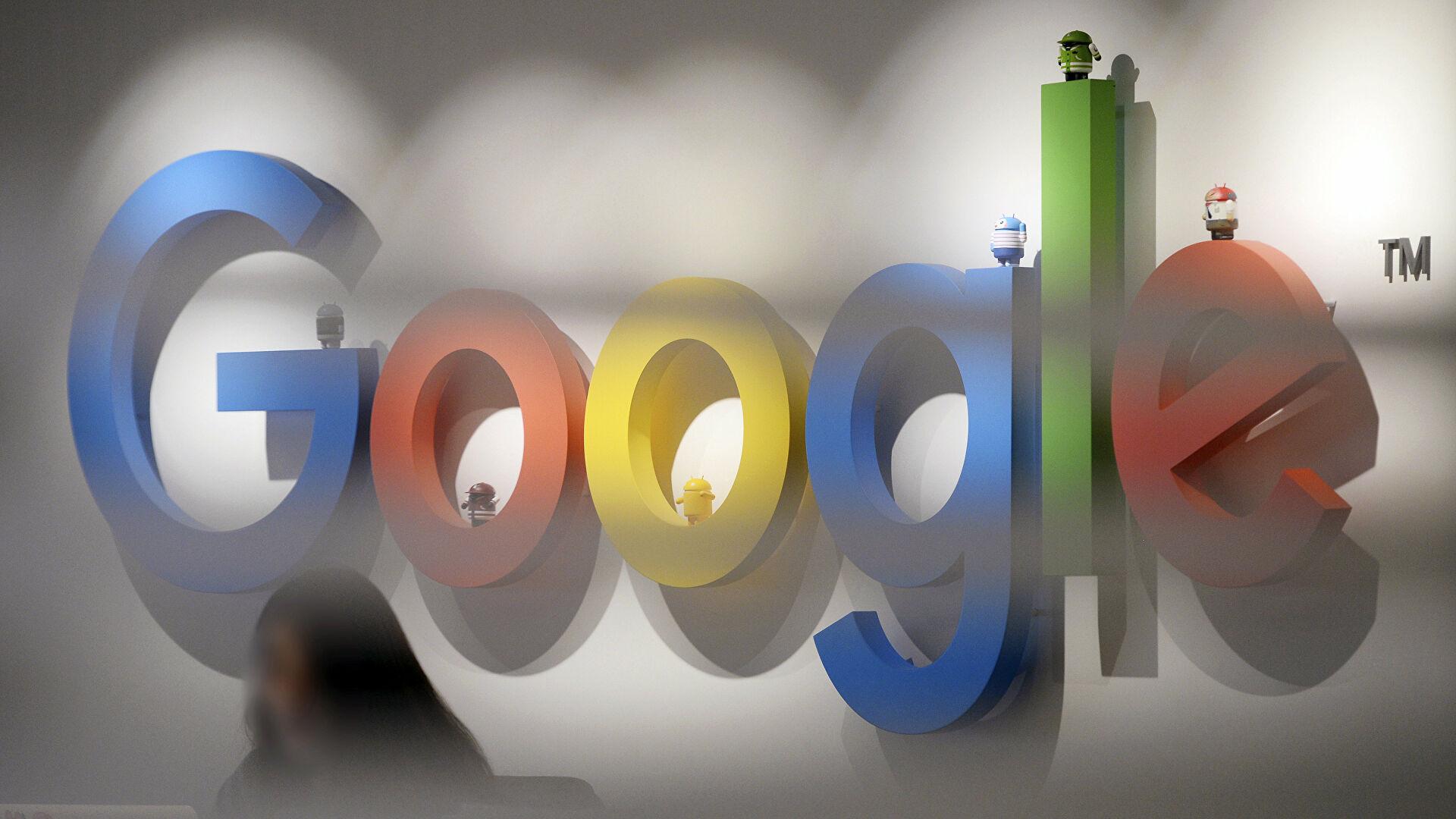 Google скоротить зарплату співробітникам на віддаленій роботі - Фото 1