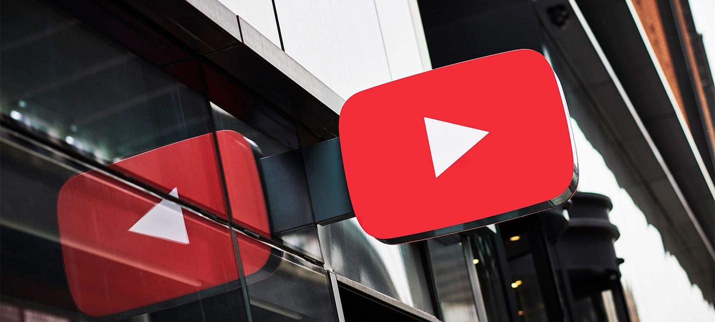 YouTube удалил более 1 миллиона видео за дезинформацию о COVID-19 - Фото 1