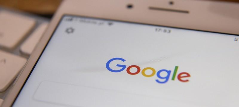 Google запустил новую страницу для структурированных данных - Фото 1
