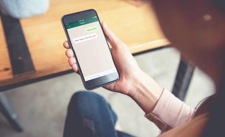 WhatsApp запускає нову функцію зникаючих медіафайлів - Фото 1